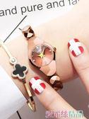 手錶正品時尚防水石英手錶女學生手錬手錶韓版簡約鎢鋼色女錶女士腕錶愛麗絲精品