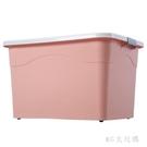 特大號塑料收納箱衣服整理箱加厚清倉大號收納盒有蓋衣物儲物箱子 QQ25227『MG大尺碼』