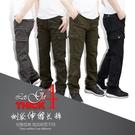 KUPANTS 加大尺碼 42~50腰 美式高磅耐磨彈性工作褲 男生長褲 6538