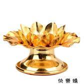 金鏤空蓮花燭台中式合金金屬酥