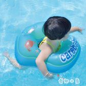 嬰兒游泳圈 兒童腋下圈防翻1-6歲趴圈/坐圈【奇趣小屋】