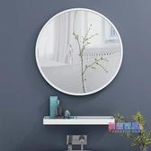 掛鏡 衛生間浴室鏡帶框化妝鏡廁所洗手間衛浴鏡壁掛鏡子北歐圓鏡置物架JY【快速出貨】