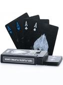 塑膠撲克牌創意黑色防水撲克魔術道具飛牌花切【步行者戶外生活館】