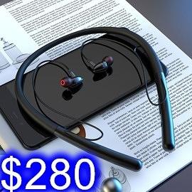 M390頸掛式藍芽耳機 藍芽5.0高通晶片 4喇叭中重低音耳機 通話聽歌 生活防水 超長續航
