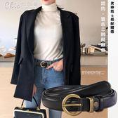 腰帶 皮帶女簡約百搭韓國復古bf風個性牛仔褲腰帶女「Chic七色堇」