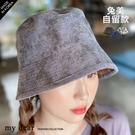 MD韓【A09200094】暈染漁夫帽3色
