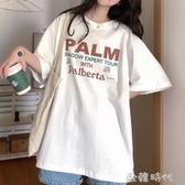 2020新款夏季日系短袖t恤女ins潮寬鬆韓版原宿港風女裝學生上衣服 歐韓時代