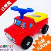 B1393☆兒童玩具乘坐車_45*42cm#小#玩具#DIY#整人#發條#童玩#桌遊#益智#鐵皮#古早味懷舊兒童玩具