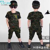 兒童迷彩服時尚夏季韓版童裝歲短袖男孩兩件套男童夏裝2019新款套裝潮流LB14346【3C環球數位館】