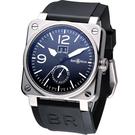 Bell & Ross 動力儲存 大視窗自動機械腕錶-(BR0390-BL-ST-SRU)
