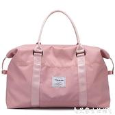 旅行包 小米世家大容量女士手提旅行包健身出差行李包穿拉桿包防水收納包 艾家