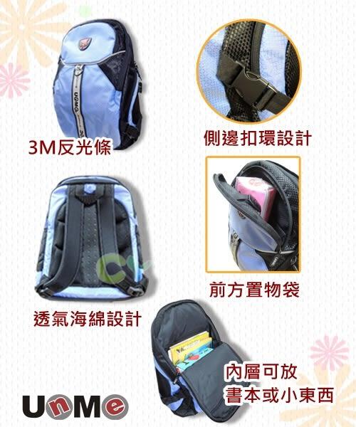 【UnMe】網袋休閒後背包 粉藍色 3220-BU (OS shop)