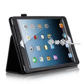 蘋果iPad2 iPad3 iPad4保護套休眠全包邊皮套防摔平板電腦殼外殼    西城故事