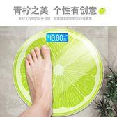 體重計 電子秤體重秤充電款迷你家用量成人精準減肥稱人體秤女生測體重計 全館免運折上折