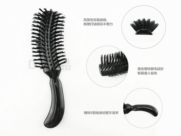 【DT髮品】精緻尼龍S梳 包頭梳 空姐包頭 新祕愛用【0313099】