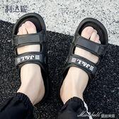 拖鞋男涼鞋居家男鞋外穿時尚韓版涼拖鞋夏季沙灘鞋男士    蜜拉貝爾
