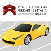 【瑪琍歐玩具】1:24 FERRARI 458 ITALIA遙控車/46600