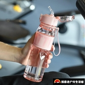 大容量帶吸管杯水瓶便攜運動男女水杯子塑料【探索者】
