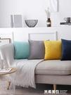 靠枕 北歐抱枕正方形靠墊沙發靠枕客廳長方形靠背墊天鵝絨抱枕套不含芯 米希美衣