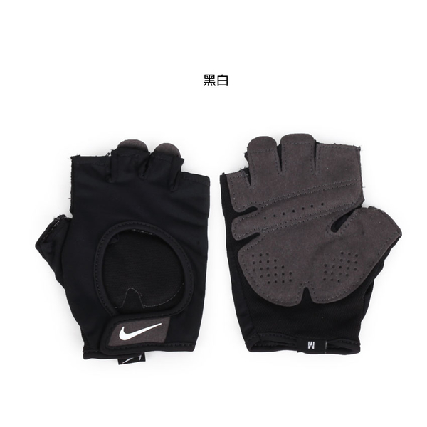NIKE WOME N S GYM ULTIMATE FITNESS 中階手套(重訓≡體院≡