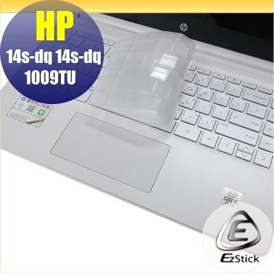 【Ezstick】HP 14s-dq1009TU 奈米銀抗菌TPU 鍵盤保護膜 鍵盤膜