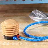 ✭慢思行✭【P355】腳踏式充氣筒 玩具 打氣筒 家用 簡易 ABS 氣球 充氣泵 充氣工具