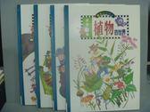 【書寶二手書T7/少年童書_RHE】探索科學系列-動物大觀_有趣的聲和光等_共4本合售