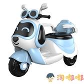 兒童電動車機車男女孩可坐人充電遙控玩具車【淘嘟嘟】