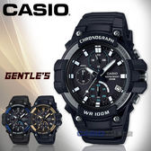 CASIO手錶專賣店 國隆 MCW-110H-1A 三眼計時碼錶 樹脂錶帶 黑X銀錶面 防水100米 碼錶功能 MCW-110H
