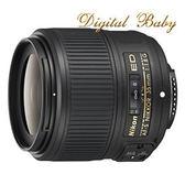 【送拭鏡組】Nikon AF-S 35mm F1.8G ED FX【活動申請送禮券+延保】國祥公司貨 人像鏡 35 1.8 g