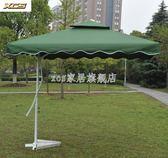 XCS戶外遮陽傘 戶外傘庭院傘崗亭傘折疊香蕉傘大太陽傘遮陽沙灘傘 igo摩可美家