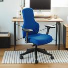 辦公椅 免組裝 書桌椅 電腦椅 主管椅 椅子 工作椅【I0308】4D人體工學紳士椅 MIT台灣製 完美主義