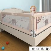 防護欄 兒童床護欄桿防摔掉床邊擋板