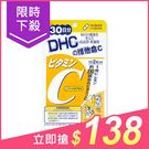 DHC 維他命C(30日份)【小三美日】...