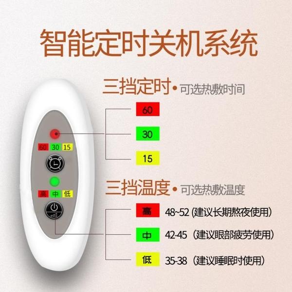 按摩 諾泰睡眠蒸汽眼罩USB加熱眼部按摩儀舒緩眼疲勞溫度可調 卡卡西