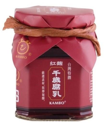 甘寶 桃米泉 紅麴千歲腐乳 220g/罐 限時特惠