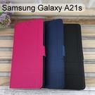 【Dapad】經典皮套 Samsung Galaxy A21s (6.5吋)