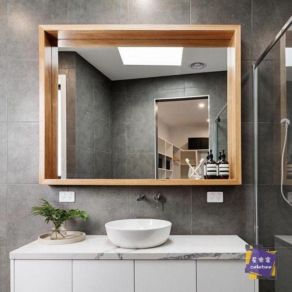 浴鏡 置物浴室鏡子衛生間牆梳妝壁掛洗漱化妝鏡衛浴鏡洗手間收納帶框鏡T 3色