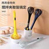 多功能打蛋器家用廚房攪拌棒食品面包夾三合一烘焙手動撈面夾抓勺 快速出貨