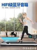 跑步機 KUS走步機女家用款家庭室內小型迷你簡易折疊式健身非平板跑步機 宜品居家