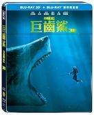 【停看聽音響唱片】【BD】巨齒鯊 3D+2D 雙碟鐵盒版