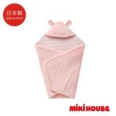 MIKI HOUSE BABY 日本製 微纖絨保暖柔軟包被(粉)