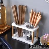 多功能筷子筒創意瀝水筷子籠現代簡約家用木質塑料高檔筷子筒筷籠
