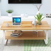 茶几簡約客廳小戶型茶桌北歐小茶几家用多功能簡易家具創意省空間 韓慕精品 YTL