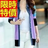長版針織外套 -簡單精緻愜意原宿風典型休閒女毛衣外套4色59v19【巴黎精品】