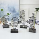花瓶 北歐小清新水培容器綠蘿植物透明玻璃花瓶創意辦公桌面擺件裝飾品 快速出貨