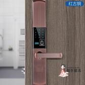 智慧?? 全自動滑蓋智慧密碼鎖電子鎖刷卡家用門 門鎖通用型指紋鎖 4色T