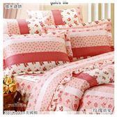 雙人【兩用被套+薄床包】(5*6.2尺)/高級四件式100%純棉雙人『玫瑰真愛』☆*╮