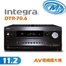 《麥士音響》 Integra 環繞擴大機 DTR-70.6