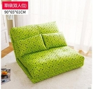懶人沙發單人榻榻米簡約沙發椅臥室雙人沙發床折疊懶人床1(主圖款草綠雙人位90*65*61CM)